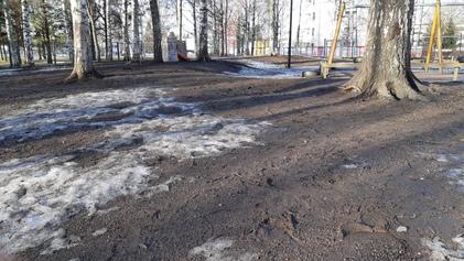 Yard design for Ilomäki Day Care Centre and implementation of the yard design, Ilomäentie 9