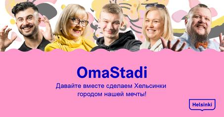 somebanneri_venäjä_fb_ad