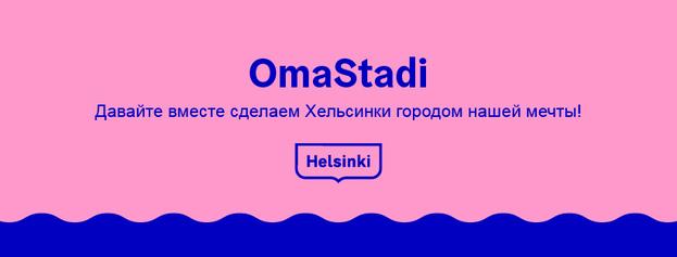 somebanneri_venäjä_fb_cover