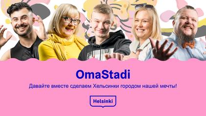 somebanneri_venäjä_fb_event