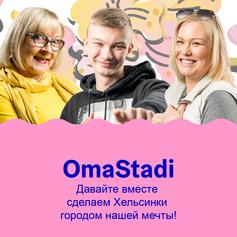 somebanneri_venäjä_ig