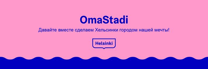 somebanneri_venäjä_twitter_cover