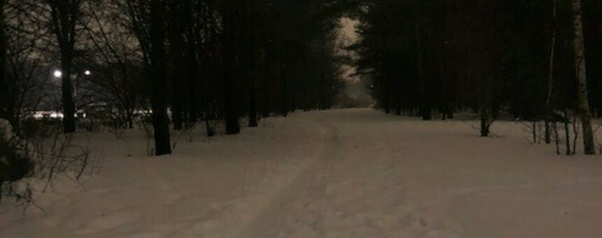 Valaistuksien lisääminen Kartanonhaan ja Mätäojan puistoalueen kävelyteille